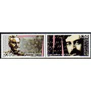 "<font 1-446ab>446-7, Armenia-Bulgaria joint issue (issued by Bulgaria), Scott #4492.  2 se-tenant stamps, showing General Andranik of Armenia and Peyo Yavorov of Bulgaria.<p> <a href=""/shop/catalog/images/Armenia-Bulgaria-B-Set.jpg"">   <font color=green><b>View the image</b></a></font>"