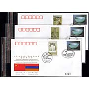 "<font=483>Armenia China Joint issue Covers, set of 3  <br>Each cover has one Chinese and one Armenian stamp<br>These covers were produced in April 2002 and the entire stock was sent to China.  We are lucky to find a few sets.  Each cover is housed in a special protective holder.<br> <a href=""/shop/catalog/images/Armenia-China-Setof3-Envelopes.jpg"">   <font color=green><b>View the image</b></a></fo"