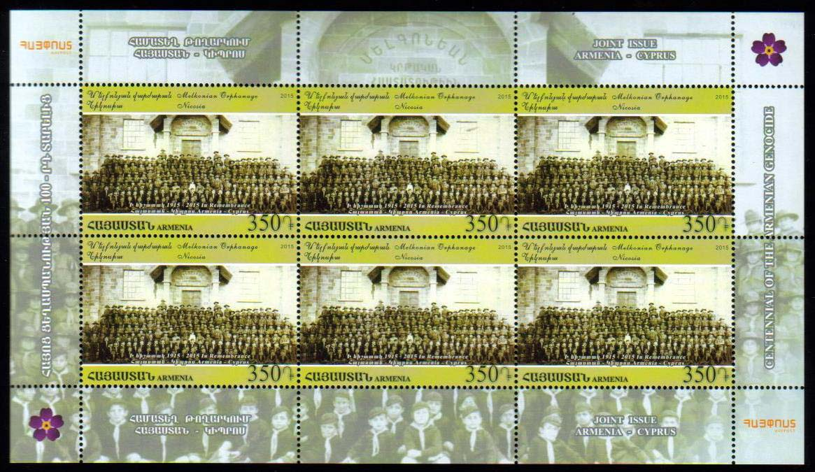 <font 014>Joining Cyprus, Armenia has also issued a single stamp showing the students from &quot;Melkonian Orphanage School&quot; <br>Offered in a complete sheet of 9 stamps<br> <a href=&quot;/images/Armenia-Cyprus-Genocide-Sheet.jpg&quot;>   <font color=green><b>View the image</b></a></font>