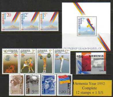 <font 1-010g><font color=red>1992 Complete Year Set. </font> Click for more