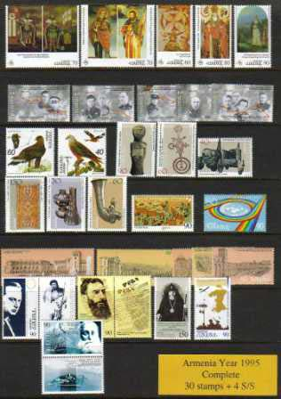 <font 1-082m><font color=red>1995 Complete Year Set. </font> Click for more