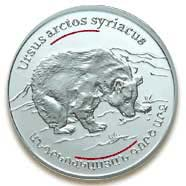 <Font 046>Armenia Silver Coin, 1 oz. (046)<br><font color=red size=+1>Grey Bear<br></font><a href=&quot;/images/ArmeniaSilver-46F.jpg&quot;>   <font color=green><b>View the image</b></a></font>