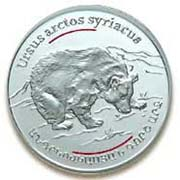 "<Font 046>Armenia Silver Coin, 1 oz. (046)<br><font color=red size=+1>Grey Bear<br></font><a href=""/images/ArmeniaSilver-46F.jpg"">   <font color=green><b>View the image</b></a></font>"