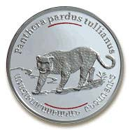 <Font 054>Armenia Silver Coin, 1 oz. (054)<br><font color=red size=+1>Asian Leopard<br></font><a href=&quot;/images/ArmeniaSilver-54F.jpg&quot;>   <font color=green><b>View the image</b></a></font>