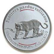 "<Font 054>Armenia Silver Coin, 1 oz. (054)<br><font color=red size=+1>Asian Leopard<br></font><a href=""/images/ArmeniaSilver-54F.jpg"">   <font color=green><b>View the image</b></a></font>"