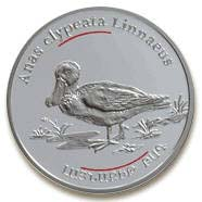 <Font 055>Armenia Silver Coin, 1 oz. (055)<br><font color=red size=+1>Wide-nosed Duck<br></font><a href=&quot;/images/ArmeniaSilver-55F.jpg&quot;>   <font color=green><b>View the image</b></a></font>