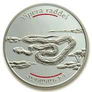 "<Font 057>Armenia Silver Coin, 1 oz. (057)<br><font color=red size=+1>Viper<br></font><a href=""/images/ArmeniaSilver-57F.jpg"">   <font color=green><b>View the image</b></a></font>"