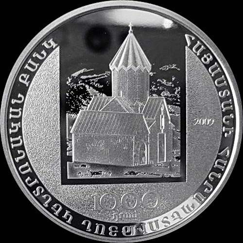 <Font 087>Armenia Silver Coin, 1 oz. (087)<br><font color=red size=+1>Gladzor University, 750th anniversary<br></font><a href=&quot;/images/ArmeniaSilver-87aF.jpg&quot;>   <font color=green><b>View the image</b></a></font>