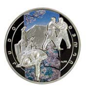 <Font 081>Armenia Silver Coin, 1 oz. (081)<br><font color=red size=+1>Judo<br></font><a href=&quot;/images/ArmeniaSilver-Judo-FB.jpg&quot;>   <font color=green><b>View the image</b></a></font>