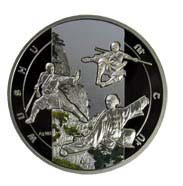 <Font 082>Armenia Silver Coin, 1 oz. (082)<br><font color=red size=+1>Wushu<br></font><a href=&quot;/images/ArmeniaSilver-Wushu-FB.jpg&quot;>   <font color=green><b>View the image</b></a></font>