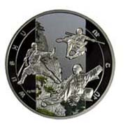"<Font 082>Armenia Silver Coin, 1 oz. (082)<br><font color=red size=+1>Wushu<br></font><a href=""/images/ArmeniaSilver-Wushu-FB.jpg"">   <font color=green><b>View the image</b></a></font>"