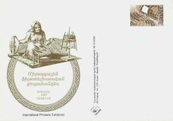 <font 01>PC#02, 1993, Yerevan International Philatelic Exhibition, MINT <font color=red>Items with $0.00 price are NOT available. They are listed here for reference only </font> <P> <a href=&quot;/images/ArmenianPostalCards-02.jpg&quot;>   <font color=green><b>View the image</b></a></font>