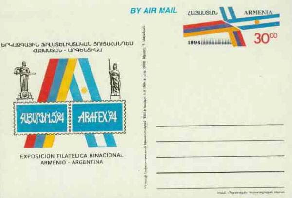 "<font 01>PC#04, 1994, Armenia - Argentina Philatelic Exhibition, MINT <P> <a href=""/images/ArmenianPostalCards-04.jpg"">   <font color=green><b>View the image</b></a></font>"