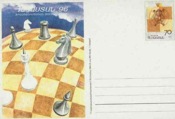 "<font 01>PC#10, 1996, Chess Olympiad, Yerevan Armenia, MINT <font color=red> Sold Out</font><P> <a href=""/images/ArmenianPostalCards-10.jpg"">   <font color=green><b>View the image</b></a></font>"