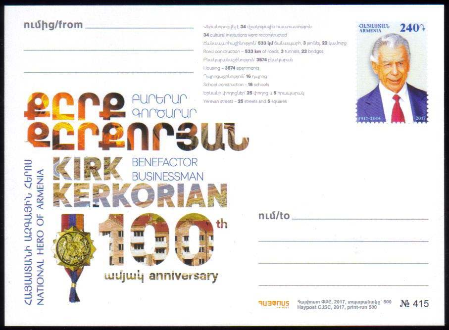 "<font =3c>PC#100, Kirk Kerkorian, 100th Birth Anniversary, MINT, <u>Mintage 500 </u> <font color=red>Sold Out</font> <P> <a href=""/images/ArmenianPostalCards-100.jpg"">  <font color=green><b>View the image</b></a></font>"