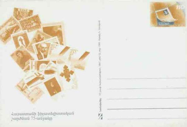 "<font 01>PC#12, 1997, 75th Anniversary of Philately in Armenia, MINT <P> <a href=""/images/ArmenianPostalCards-12.jpg"">   <font color=green><b>View the image</b></a></font>"