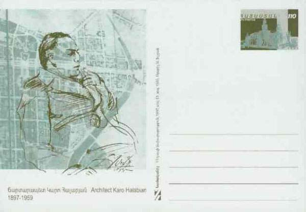 "<font 01>PC#13, 1997, Architect Karo Halabian, 100th Anni. of Birth, MINT <P> <a href=""/images/ArmenianPostalCards-13.jpg"">   <font color=green><b>View the image</b></a></font>"