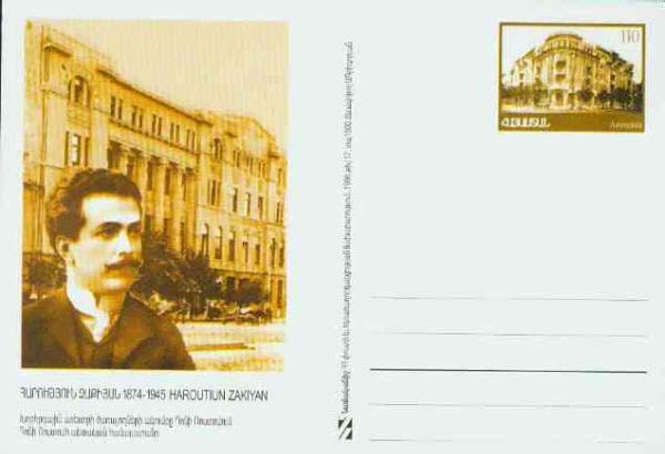 "<font 01>PC#16-27, 1998, Armenian Architectures, set of 12, MINT <P> <a href=""/images/ArmenianPostalCards-16.jpg\"">   <font color=green><b>View the image</b></a></font>"