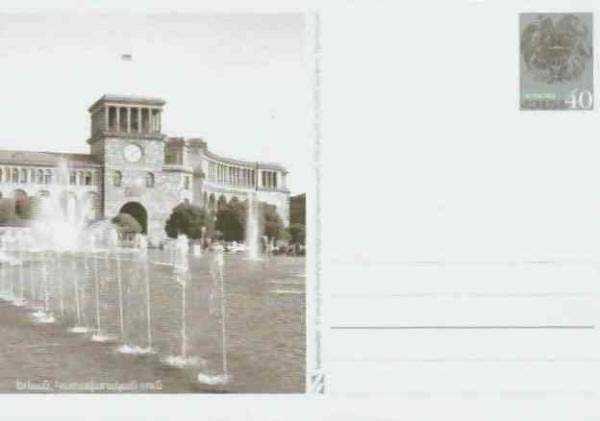"<font 01>PC#28, 1999, Government Building. MINT <font color=red></font><p> <a href=""/images/ArmenianPostalCards-28.jpg"">   <font color=green><b>View the image</b></a></font>"