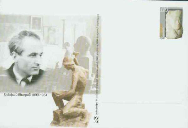 "<font 01>PC#29, Year 2000, Stepan Tarian, Sculpturer, MINT <P> <a href=""/images/ArmenianPostalCards-29.jpg"">   <font color=green><b>View the image</b></a></font>"