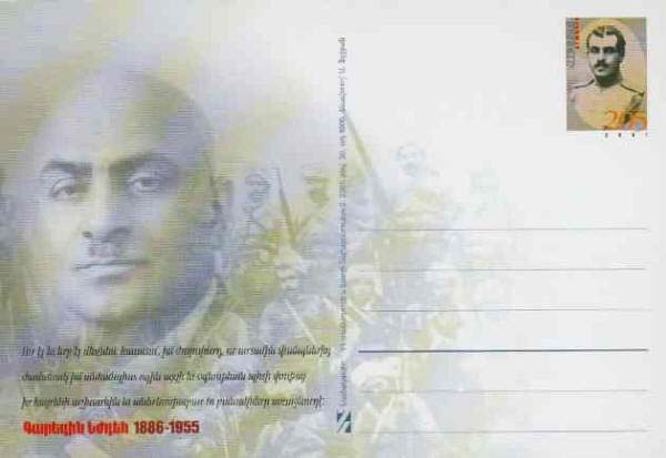 <font 01>PC#30, Year 2001, Garegin Nejdeh, Freedom Fighter MINT  <p> <a href=&quot;/images/ArmenianPostalCards-30.jpg&quot;>   <font color=green><b>View the image</b></a></font>