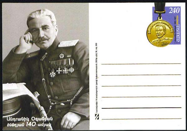 "<font 01>PC#36, Year 2005, General Andranik, MINT  <u>Mintage: 500</u> <P> <a href=""/images/ArmenianPostalCards-36.jpg\"">   <font color=green><b>View the image</b></a></font>"