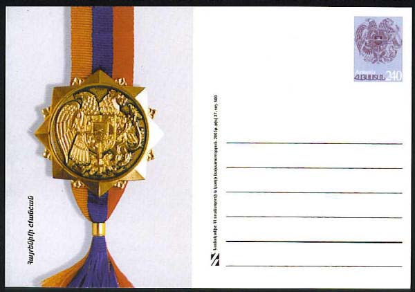 "<font 01>PC#37, Year 2005, Coat of Arms of Armenia.  Medallion, MINT <u>Mintage: 500</u> <P> <a href=""/images/ArmenianPostalCards-37.jpg"">   <font color=green><b>View the image</b></a></font>"