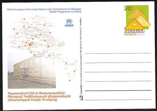 <font 01>PC#38, Year 2005, UN High Commissioner for Refugees MINT  <p> <a href=&quot;/images/ArmenianPostalCards-38.jpg&quot;>   <font color=green><b>View the image</b></a></font>