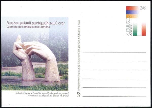 "<font 01>PC#39, Year 2005, Armenia and Italy co-operation year. Yerevan and Carara friendship monument. MINT <u>Mintage: 1500</u> <P> <a href=""/images/ArmenianPostalCards-39.jpg"">   <font color=green><b>View the image</b></a></font>"