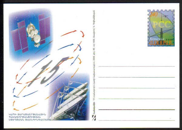 "<font 01>PC#40, Year 2006, 15th anniversary of the Regional Telecommunication Union (PCC),  MINT <u>Mintage: 1000</u> <P> <a href=""/images/ArmenianPostalCards-40.jpg"">   <font color=green><b>View the image</b></a></font>"