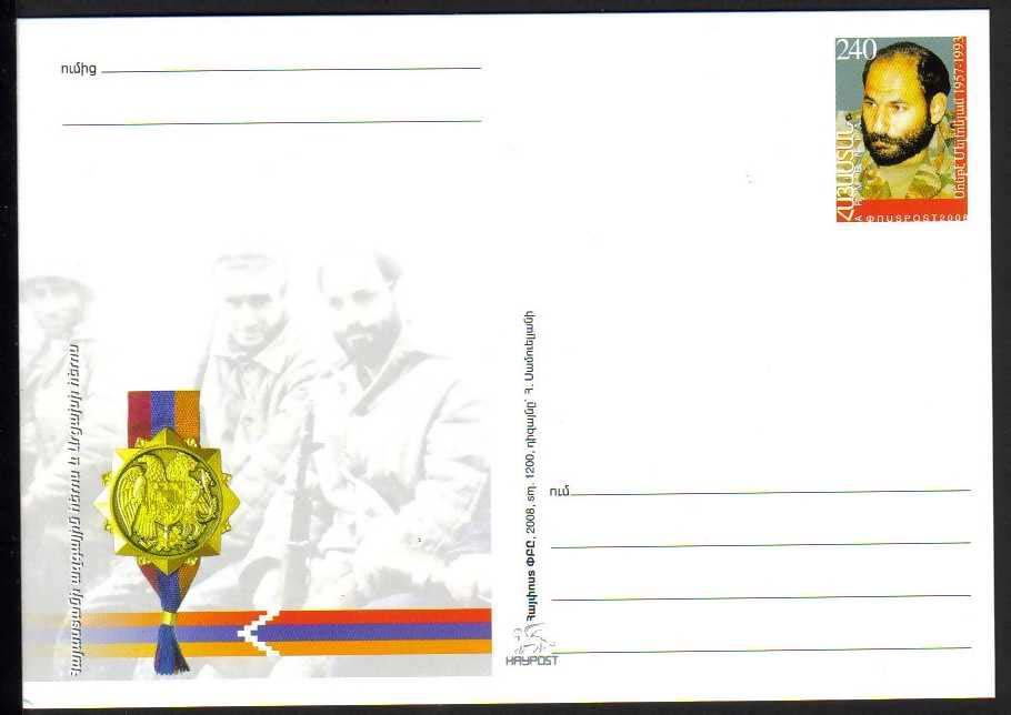 <font 01>PC#52, Year 2008, Monte Melkonian, National Hero of Armenia and Karabakh,  MINT.  <u>Mintage 1200 </u> <P> <a href=&quot;/images/ArmenianPostalCards-52.jpg&quot;>   <font color=green><b>View the image</b></a></font>