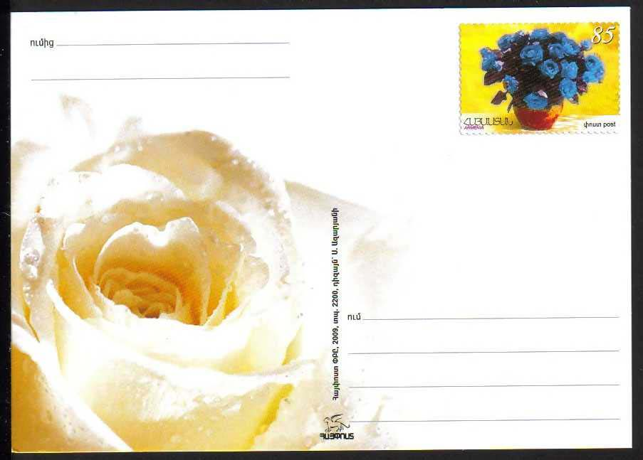 <font 01>PC#53, Year 2009, New Year Celebrations, Rose.  2009 print, 2010 issue MINT.   <u>Mintage 2200 </u> <P> <a href=&quot;/images/ArmenianPostalCards-53.jpg&quot;>   <font color=green><b>View the image</b></a></font>