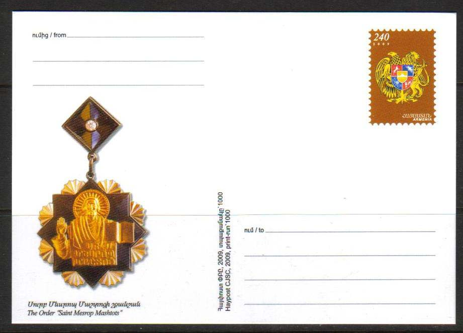 <font 01>PC#55, Year 2009, The Order of Saint Mesrop Mashtots, MINT,  <u>Mintage 1000</u> <P> <a href=&quot;/images/ArmenianPostalCards-55.jpg&quot;>   <font color=green><b>View the image</b></a></font>