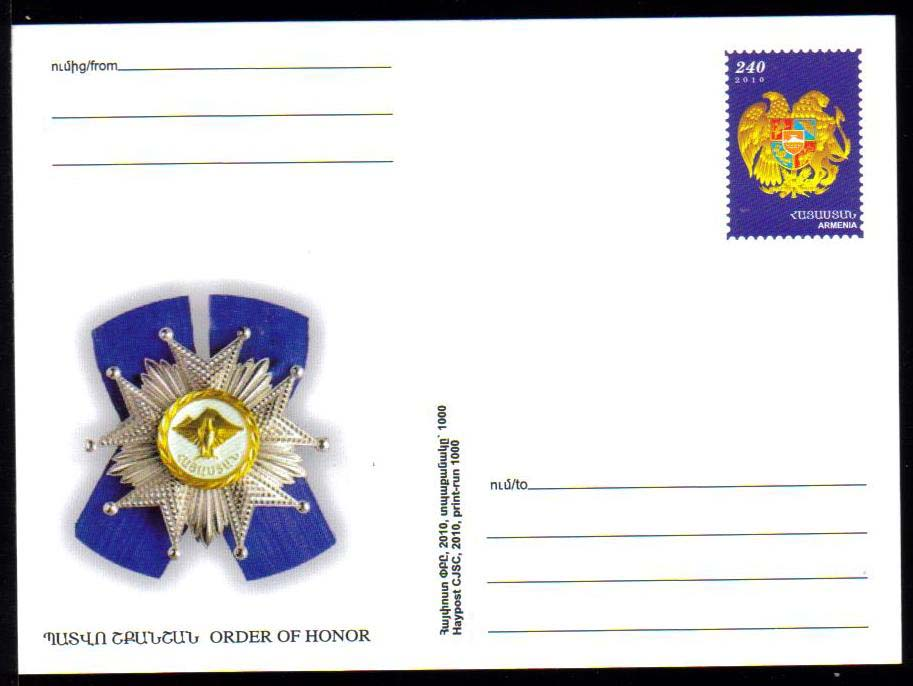 <font 01>PC#57, Year 2010, The Order of Honor, Blue Ribbon, MINT,  <u>Mintage 1000</u> <P> <a href=&quot;/images/ArmenianPostalCards-57.jpg&quot;>   <font color=green><b>View the image</b></a></font>