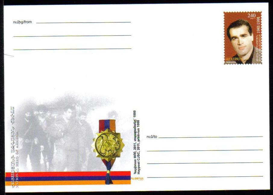 "<font 01>PC#59, Year 2011, Jivan Abrahamyan, National Hero of Armenia, MINT, <u>Mintage 1000 </u> <P> <a href=""/images/ArmenianPostalCards-59.jpg"">   <font color=green><b>View the image</b></a></font>"