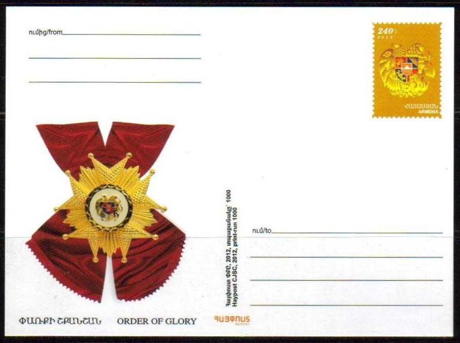 <font 01>PC#61, Year 2012, The &quot;Order of Glory&quot; Medal, MINT, <u>Mintage 1000 </u> <P> <a href=&quot;/images/ArmenianPostalCards-61.jpg&quot;>   <font color=green><b>View the image</b></a></font>