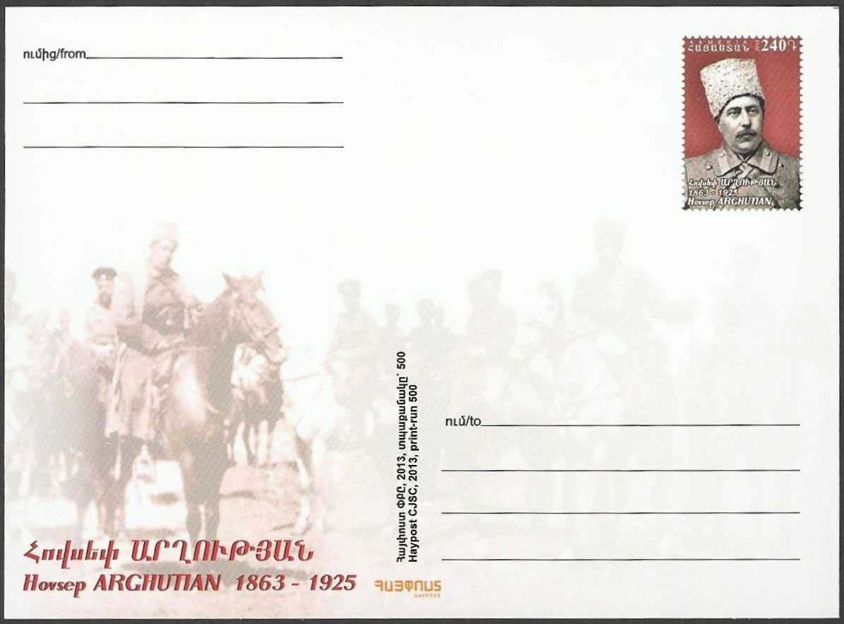 <font 01>PC#65, Year 2013, Hovsep Arghutian, General, MINT, <u>Mintage 500 </u> <P> <a href=&quot;/images/ArmenianPostalCards-65.jpg&quot;>   <font color=green><b>View the image</b></a></font>