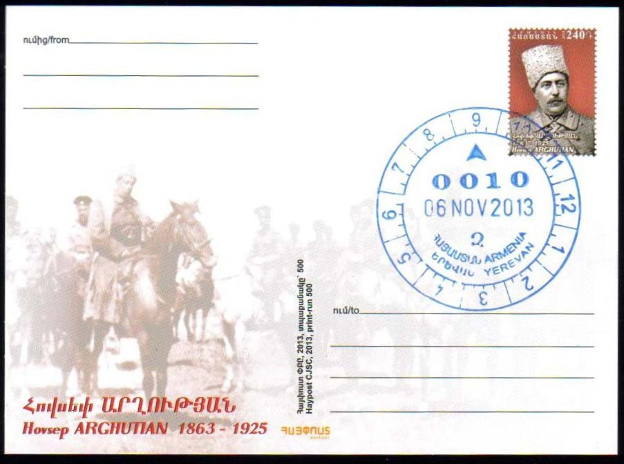 <font 01>PC#65F, Year 2013, Hovsep Arghutian, General, MINT, <u>Mintage 500 </u> <P> <a href=&quot;/images/ArmenianPostalCards-65FDC.jpg&quot;>   <font color=green><b>View the image</b></a></font>