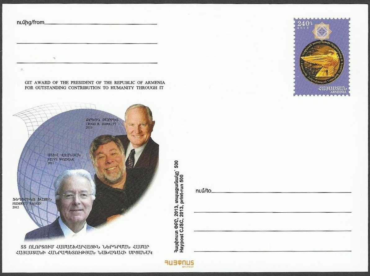 <font 01>PC#67, Year 2013, President's GIT award to outstanding World Scientists, MINT, <u>Mintage 500 </u> <P> <a href=&quot;/images/ArmenianPostalCards-67.jpg&quot;>   <font color=green><b>View the image</b></a></font>