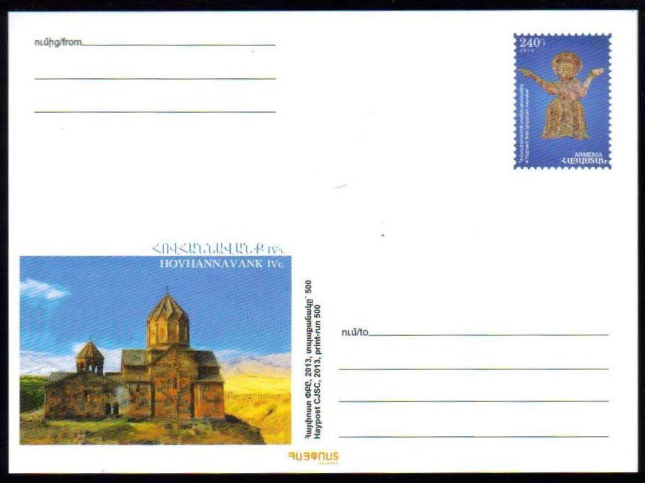 "<font 01>PC#69, Year 2013, Hovhannavank, 4th century, MINT, <u>Mintage 500 </u> <P> <a href=""/images/ArmenianPostalCards-69.jpg"">   <font color=green><b>View the image</b></a></font>"