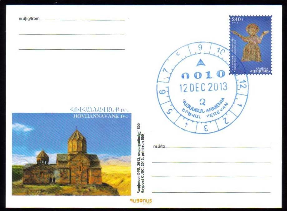 <font 01>PC#69F, Year 2013, HovhannaVan, MINT,  with FDC Cancel <u>Mintage 500 </u> <P> <a href=&quot;/images/ArmenianPostalCards-69FDC.jpg&quot;>   <font color=green><b>View the image</b></a></font>
