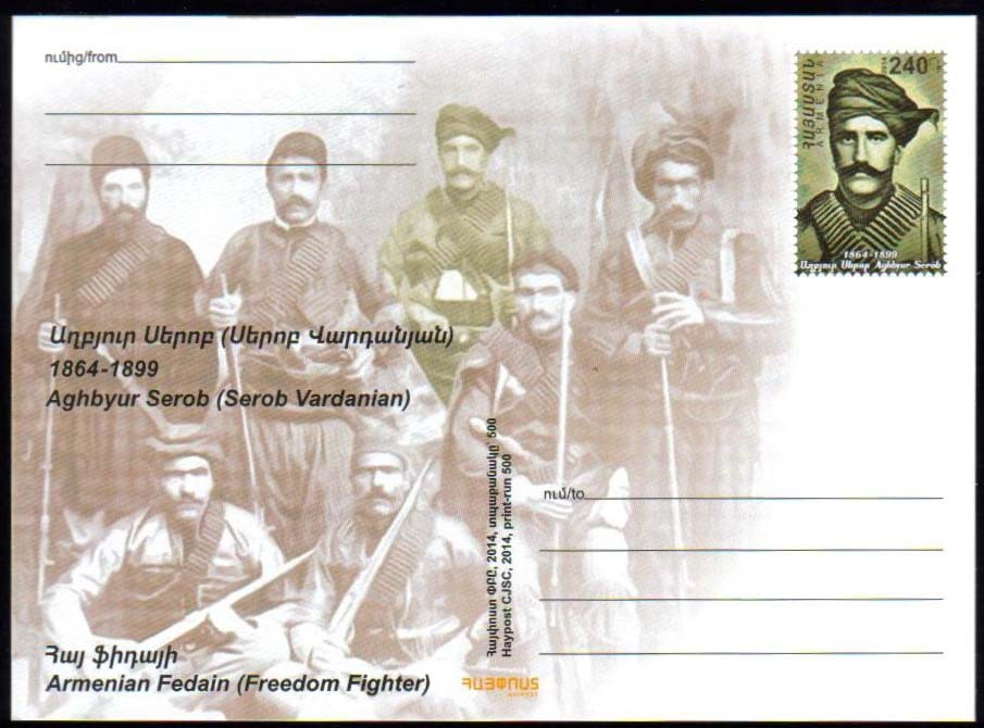 "<font 01>PC#71, Year 2014, Serob Vardanian, Freedom Fighter), MINT, <u>Mintage 500 </u> <P> <a href=""/images/ArmenianPostalCards-71.jpg"">   <font color=green><b>View the image</b></a></font>"