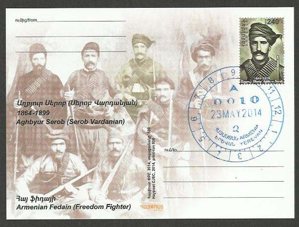 <font 01>PC#71F, Year 2014, Serob Vardanian, Freedom Fighter,  with FDC cancel <u>Mintage 500 </u> <P> <a href=&quot;/images/ArmenianPostalCards-71FDC.jpg&quot;>   <font color=green><b>View the image</b></a></font>