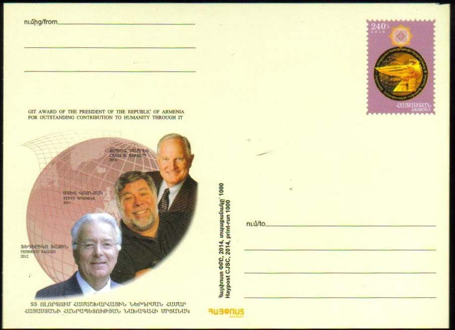"<font 01>PC#73, Year 2014, Armenia President\'s Award, MINT, <u>Mintage 500 </u> <P> <a href=""/images/ArmenianPostalCards-73.jpg\"">   <font color=green><b>View the image</b></a></font>"