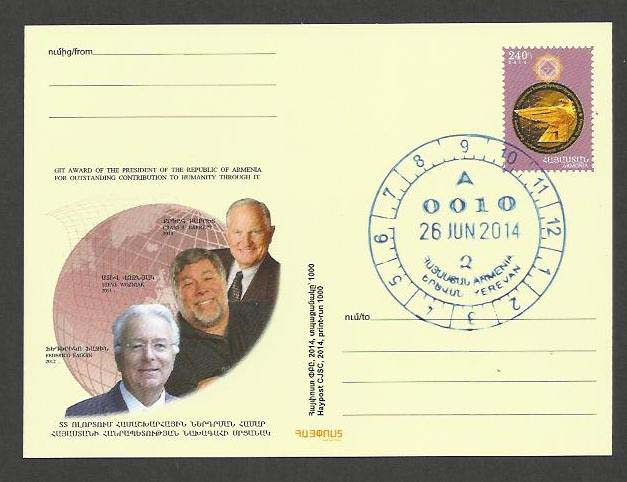 <font 01>PC#73F, Year 2014, President of Armenia's awards with FDC cancel <u>Mintage 500 </u> <P> <a href=&quot;/images/ArmenianPostalCards-73FDC.jpg&quot;>   <font color=green><b>View the image</b></a></font>