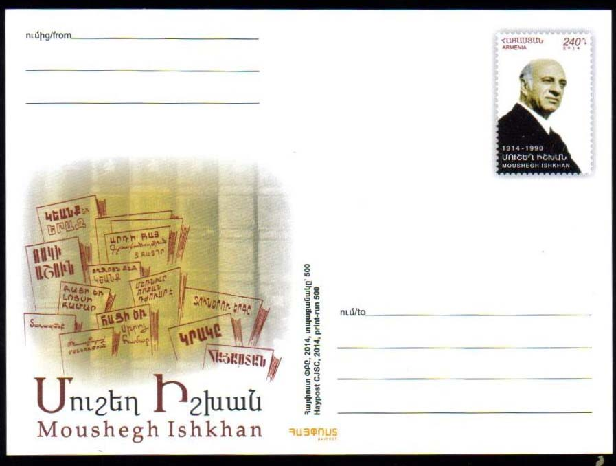 <font 01>PC#74, Year 2014, October 17, 100th Anniversary of Moushegh Ishkhan, MINT, <u>Mintage 500 </u> <P> <a href=&quot;/images/ArmenianPostalCards-74.jpg&quot;>   <font color=green><b>View the image</b></a></font>