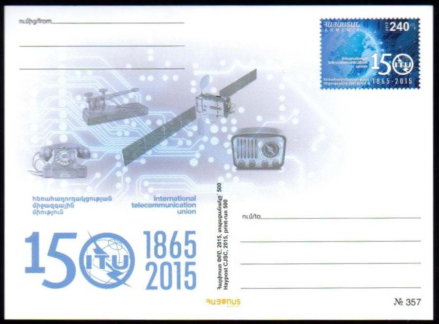 <font 01>PC#79, Year 2015, Telecommunications in Armenia, MINT, <u>Mintage 500 </u> <P> <a href=&quot;/images/ArmenianPostalCards-79.jpg&quot;>   <font color=green><b>View the image</b></a></font>