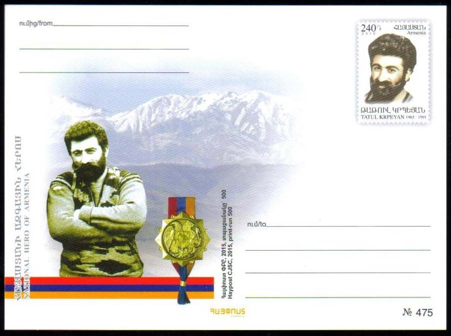 <font 01>PC#80, Year 2015, Tatul Kepeyan, Freedom fighter, MINT, <u>Mintage 500 </u> <P> <a href=&quot;/images/ArmenianPostalCards-80.jpg&quot;>   <font color=green><b>View the image</b></a></font>