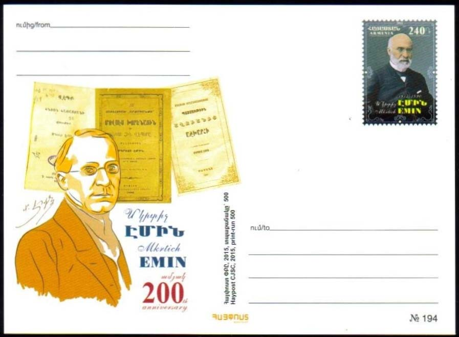 <font 01>PC#83, Year 2015, Mkrtich Emin, writer, 200th birth anniversary, MINT, <u>Mintage 500 </u> <P> <a href=&quot;/images/ArmenianPostalCards-83.jpg&quot;>   <font color=green><b>View the image</b></a></font>