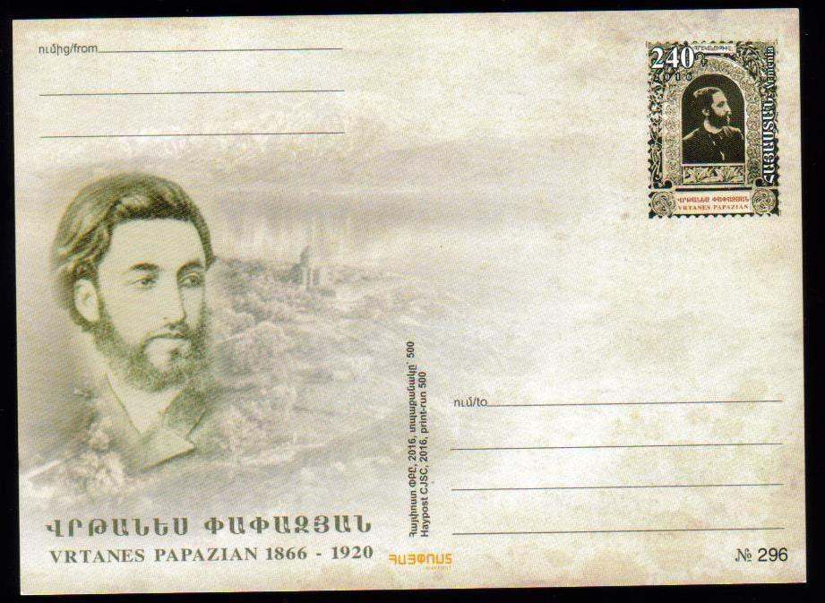 "<font =2>PC#90, Vartanes Papazian, 1866-1920, Writer, MINT, <u>Mintage 500 </u> <font color=red>Sold Out</font> <P> <a href=""/images/ArmenianPostalCards-90.jpg"">  <font color=green><b>View the image</b></a></font>"